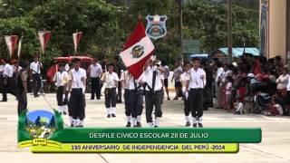 NUEVO PROGRESO - TOCACHE - SAN MARTIN: Desfile por el 193° Aniversario de Independencia Nacional.