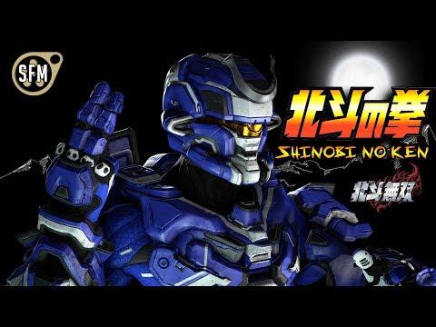Shinobi No Ken - SFM Halo Animation