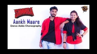 AANKH MAARE || SIMBA || DANCE COVER  || DANCE ADDA CHOREOGRAPHY