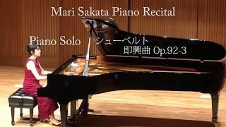 2018年4月15日収録 大泉学園ゆめりあホールにて 坂田麻里ピアノリサイ...