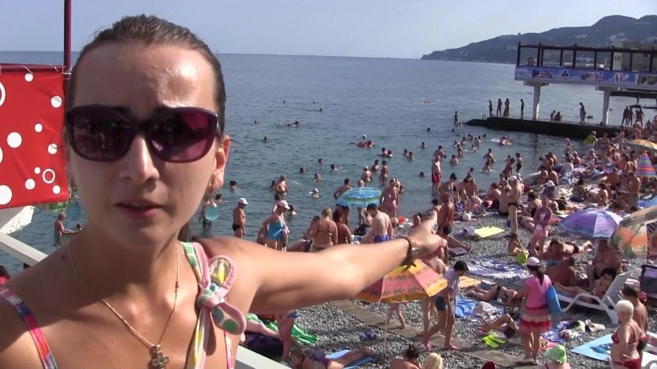 Видео онлайн пляжи