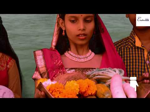 Chhath Puja 2017| Special Chhath Puja Video Songs | Creative Beings