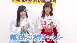 """""""☆AKB48ステージファイター4周年ありがとうございます☆ ブラウザ版をご..."""
