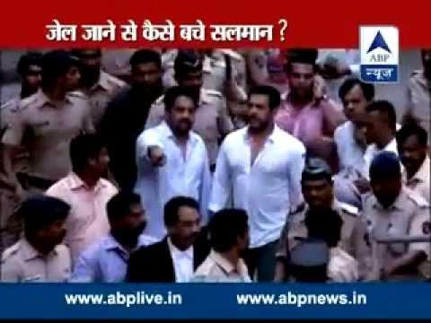 MUST WATCH: How did Salman Khan get bail?