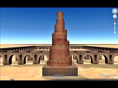 HISTORICAL PLACES OF IRAQ IN GOOGLE EARTH  PART  TWO ( 2/4 )