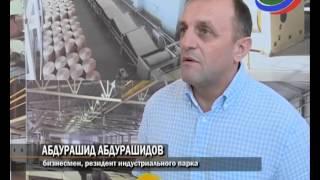 В Дагестане открыт индустриальный парк «Кристалл-Сити»