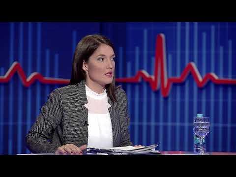 Puls \ Jelena Trivic (BN TV 2019) HD