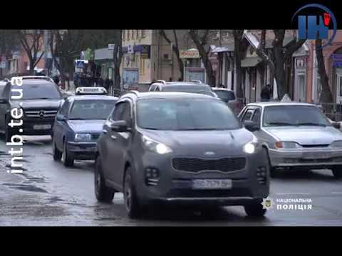 Телеканал ІНТБ: Шахрая, який «кидав» тернополян на гроші затримали у Житомирі