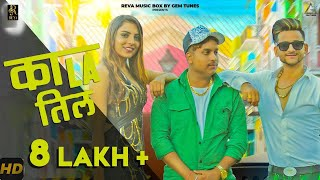 Kala Til (Official) | Vicky Thakur | Piya Gour | Kracker | Latest Haryanvi Songs | Haryanavi 2018