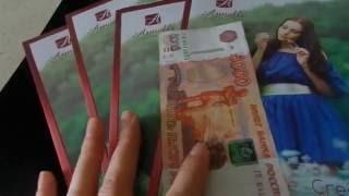 Разгон депозита от 5000 рублей до 73000 за 2 недели