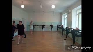 Годовой экзамен по современному танцу, 4--й год обучения.