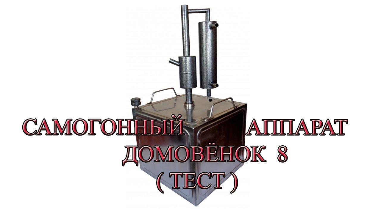 Вейн про VS Алтай кто лучше ?обзор самогонных аппаратов от Жоры .