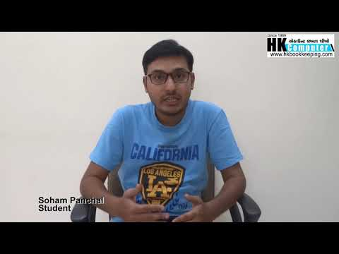 H K COMPUTER Tally Student Testimonial (Soham Panchal) - Ahmedabad