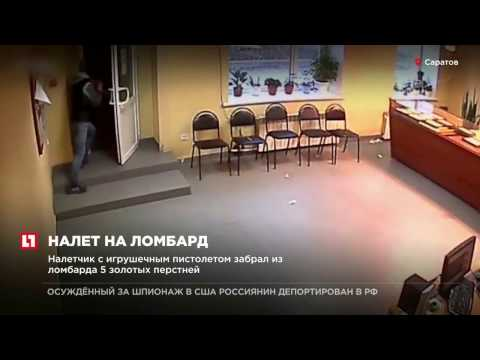 Новости Саратова и области — Информационное агентство