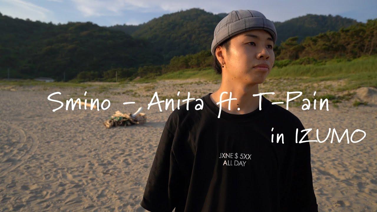 Anita(Remix)ft. T-Pain | YDK Apartment