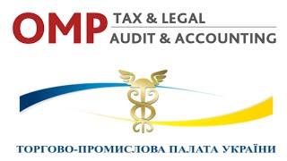 23.03.2016 - вебинар налоговой практики ОМП