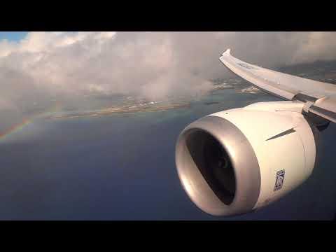 NH (ANA) Boeing 787-9 - takeoff from Daniel K. Inouye INTERNATIONAL AIRPORT