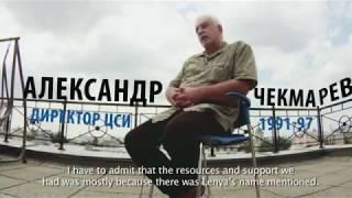 Якиманка 90 е (документальный фильм)