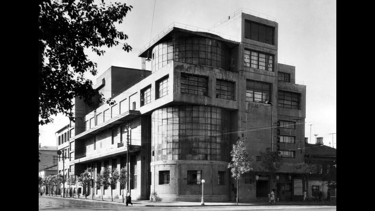 1920 клуб