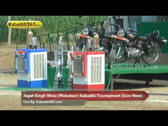 Jagat Singh Wala (Mukatsar) Kabaddi Tournament 26 Sep 2016 (Live Now)