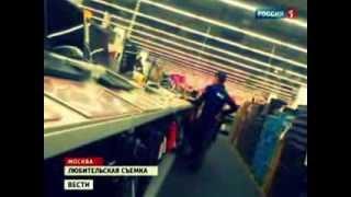 Лохотрон: Черные Брокеры Или Помощь В Получении Кредита 100% Гарантия - BankInfoRu(, 2013-08-28T16:05:35.000Z)