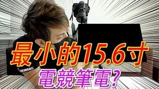 《吳奇不有》Part 3 - 方便出外拍片的手提电脑