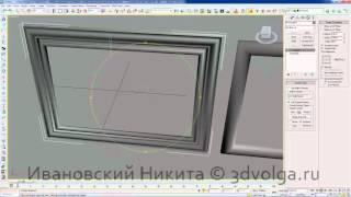 3D Max, визуализация интерьеров. Создание рамки, моделирование в 3D. Уроки 3d maxMax