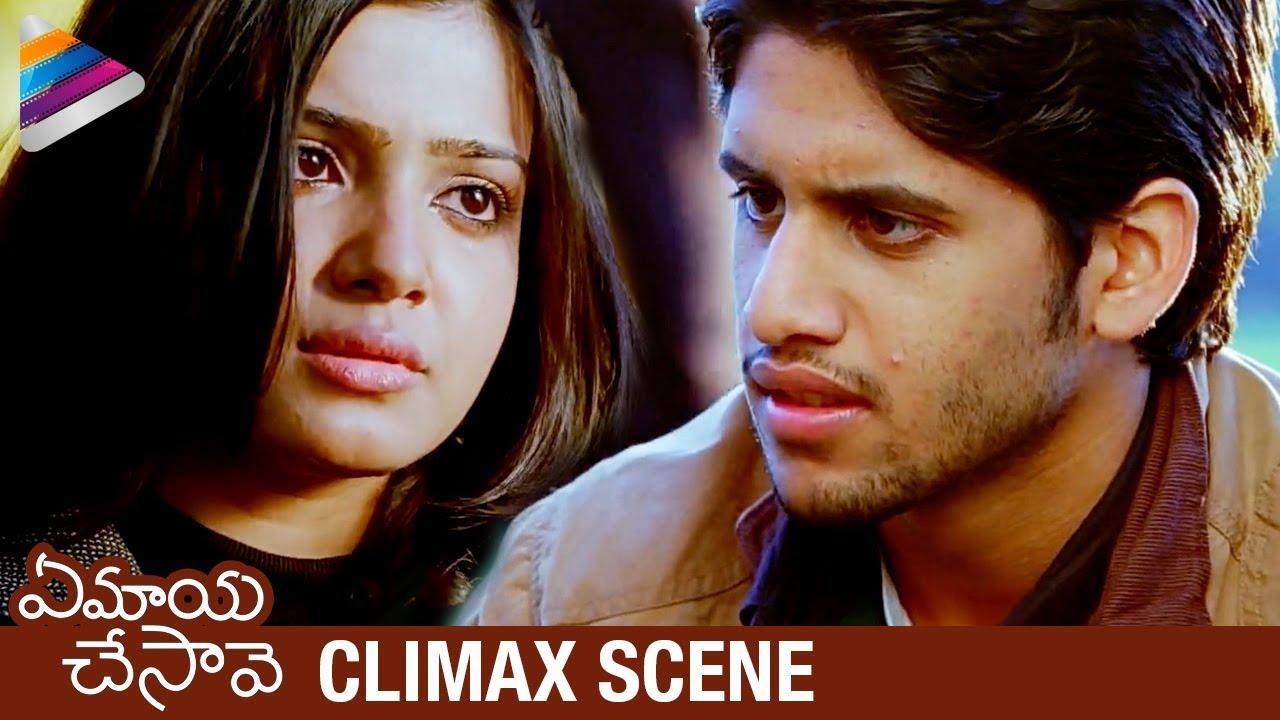 kerintha movie climax scene