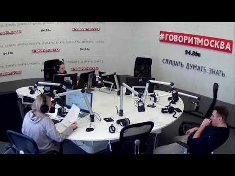 Смотреть фото Новости 13 марта 2018 года на 11:30 на Говорит Москва новости россия москва