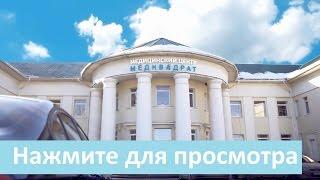 Сеть медицинских клиник Медквадрат. Медицинские клиники в Москве(, 2015-02-27T09:39:47.000Z)