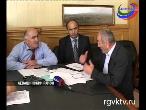 администрация фото ворошиловского района