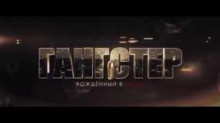 Скоро клип-тизер к кинофильму Юрия Спиридонова