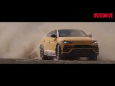 2018 Lamborghini Urus unveiled | OVERDRIVE