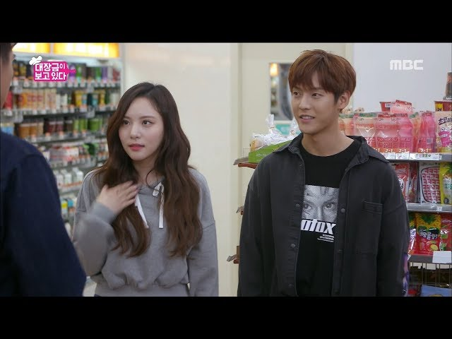 [Dae Jang Geum Is Watching] EP02 Yeol-eum Meets Hyun-joon at a Part-time job, 대장금이 보고있다 20181018