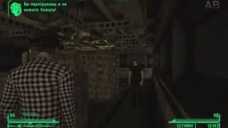 Fallout New Vegas Местонахождение китайской стелс-брони