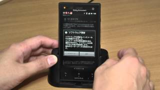 Android 4.0 ICSへのアップデート - au Xperia acro HD IS12S