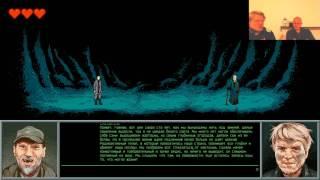 The Underground Man - Игра от Мэддисона с Виктором Зуевым