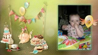 С днём рождения Аня