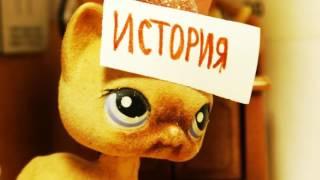 LPS - СПОР ШКОЛЬНЫХ ПРЕДМЕТОВ