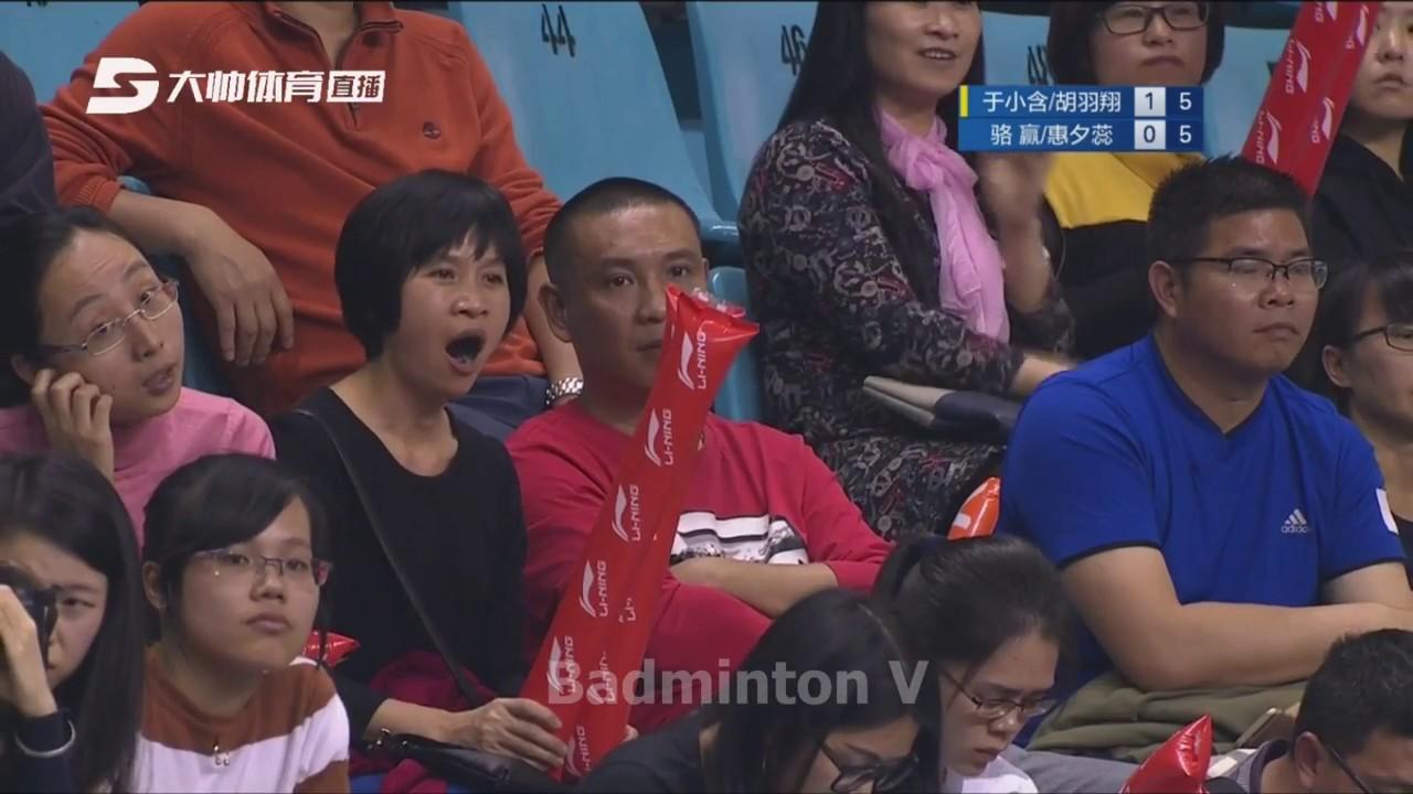 Badminton 2016 2017 CBSL Luo Ying Hui Xirui vs Yu Xiaohan Hu