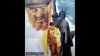 Возвращение Нейтана Беккера (1932) фильм смотреть онлайн