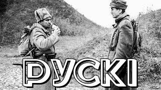 РУССКИЙ | РУСКІ | Драма | Фильм о Первой мировой войне