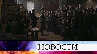 В Каннах показали картину Константина Хабенского «Собибор».