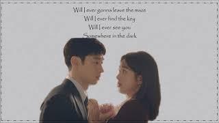 O.WHEN (오왠)- [Mystic World] Where Stars Land (여우각시별) OST Part 5 Lyrics