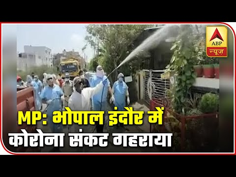 Red Zone: MP's Indore & Bhopal Still Under Danger | ABP News