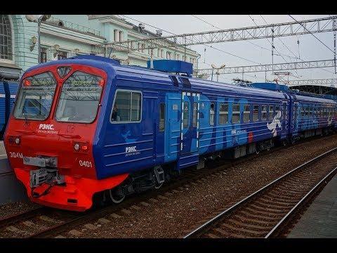 Пригородный электропоезд экспресс №7161 до станции Можайск