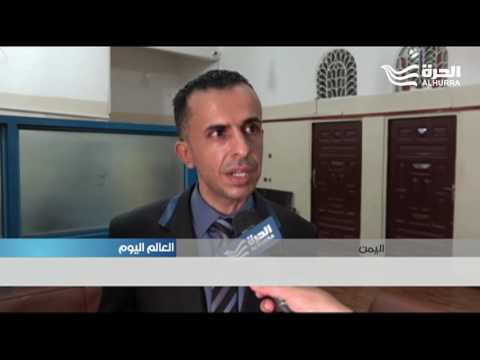 استمرار الأزمة يفاقم الأوضاع الاقتصادية ويرفع نسبة البطالة في اليمن  - 18:20-2017 / 7 / 15