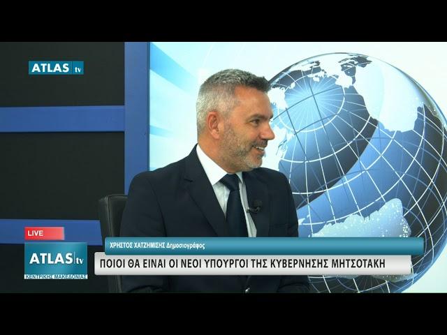 ΚΕΝΤΡΙΚΟ ΔΕΛΤΙΟ ΕΙΔΗΣΕΩΝ 08 07 2019