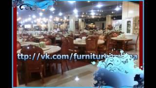 Мебель из Китая, мебельный тур в Китай, мебельный рынок пекин(Мебельные туры в Китай(Пекин и Гуанчжоу ) сайт: http://vk.com/furnitureinchina Контактое лицо:Коля Ян Mob:+8613810922203 SKYPE: a423924..., 2014-12-12T22:35:44.000Z)