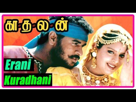 Kadhalan Tamil Movie | Scenes | Erani Kuradhani song | Manorama and her husband happy for Nagma